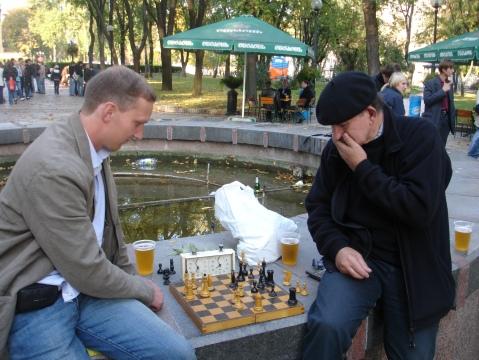 Sjakk iuniversitetsparken