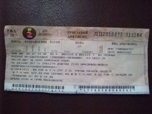 Togbilletten Moskva - Jekaterinburg