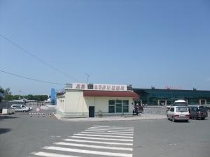 Flyplassen i Vlavdivostok