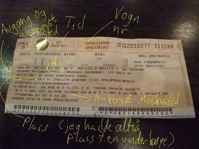 Slik ser billetten ut