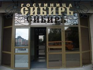 Gostinitsa Sibir