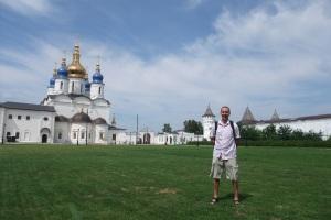 Inne på selve festningsområdet, Kremlin i Tobolsk