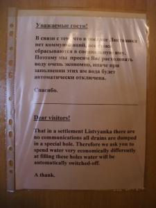 Et godt eksempel på engelsken ved Green hostell, Listvjanka. Man trenger ikke kunne russisk for å la være å forstå dette.