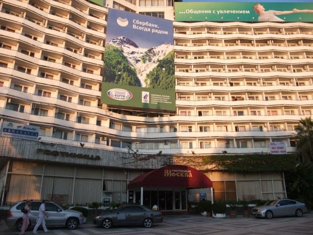 Gigantiske hotell Moskva i Sotsji