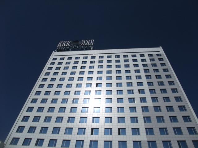 Det resaurerte hotell intourist - nå hotell Don-Plaza - i Rostov, Russland