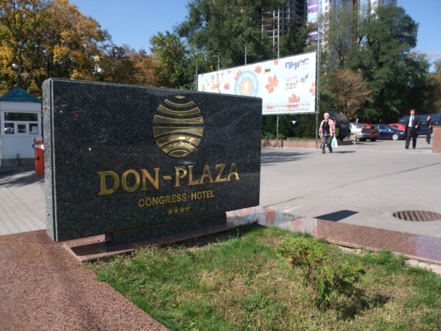 Don-Plaza i Rostov