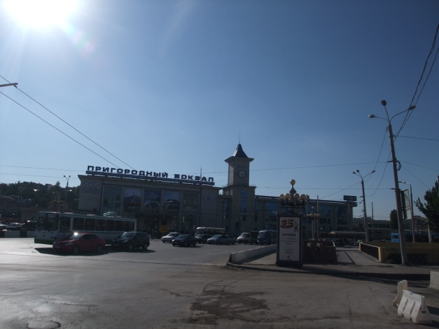 Stasjonen for lokaltog i Rostov