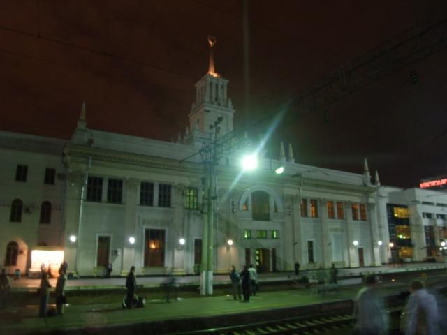 Stasjonen i Krasnodar i det nattoget til Sotsji skal gå