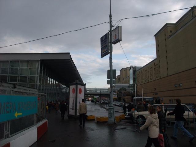 Kurskaja stasjon i Moskva