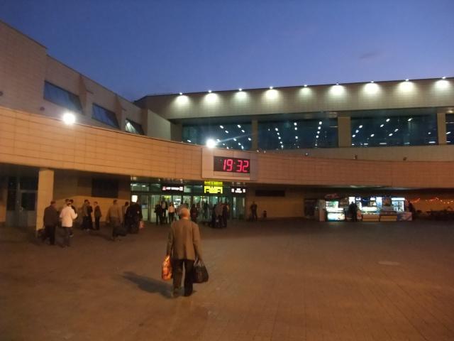 Stasjonen i Rostov