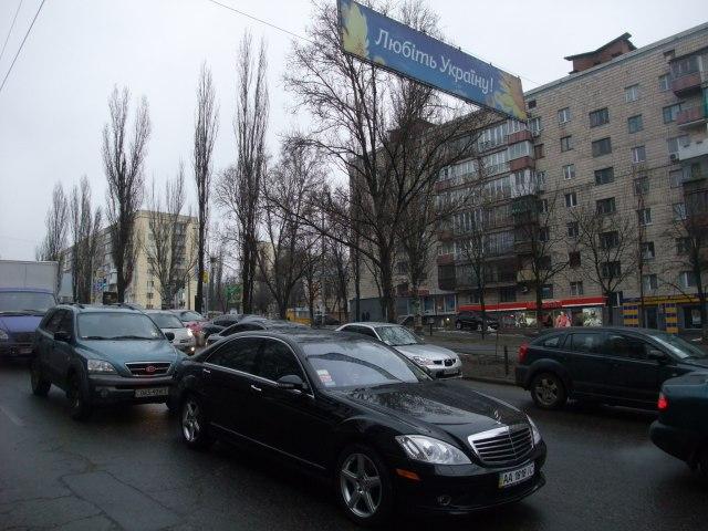 Ja vi elsker Ukraina!