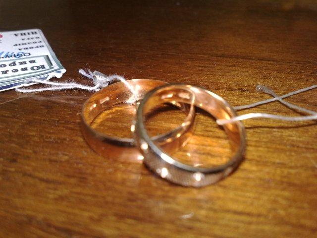 Ringene, Giftering, Gifteringer, Gift, Ring, Ringer, Ukrainske gifteringer