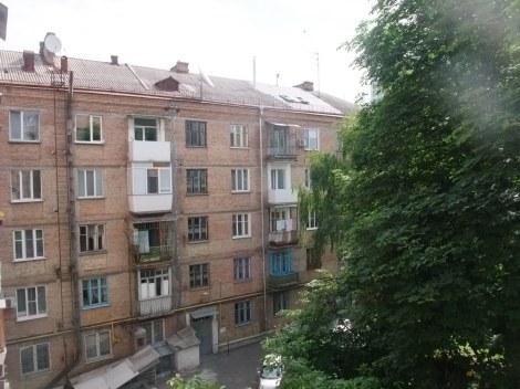 Utsikt mot en bakgård i Kiev.