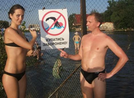 Bading forbudt på russisk