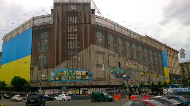 Akhmetov, Oligark, Ukraina, Opprør, Oppstand, Krise, Handelsmagasin, Grafitti, Protester