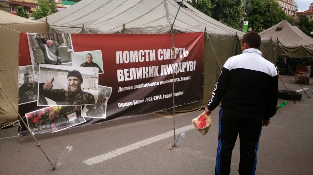 Høyre sektor, Pravij sektor, Oleksandr Muzytsjko