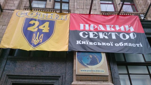 Pravij sektor, Flagg, Rødt og svart